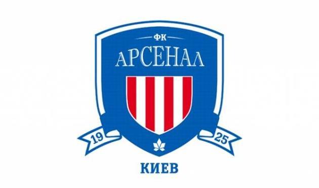 arsenal-kyiv.com