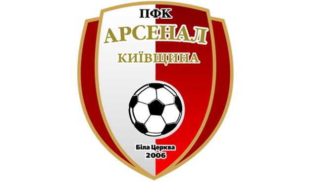 arsenalbc.in.ua