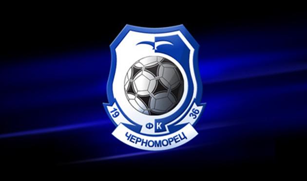 Черноморец надеется на возвращение большого футбола в Одессу
