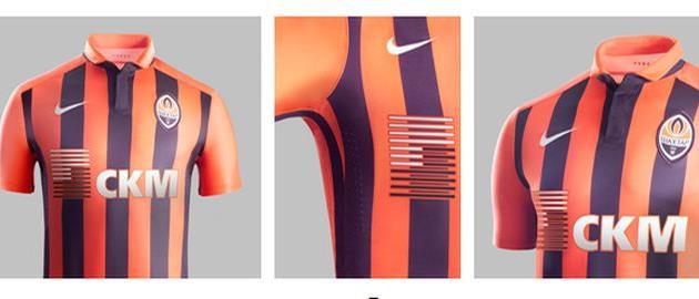 Nike и Шахтер представляют новую домашнюю форму сезона 2015/16