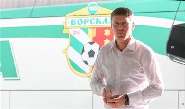 Василий Сачко, Football.ua