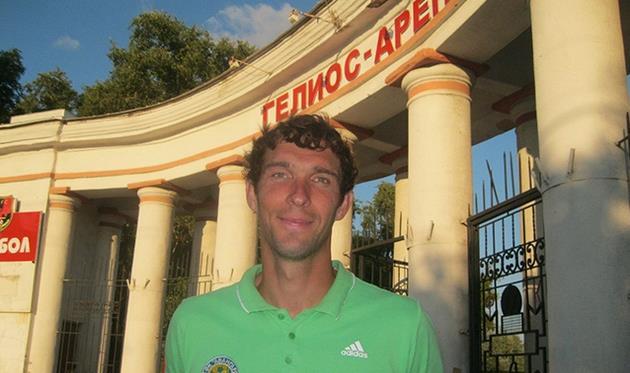 Даниил Мамонов, fc-avangard.com.ua