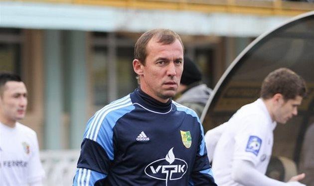 Александр Горяинов: