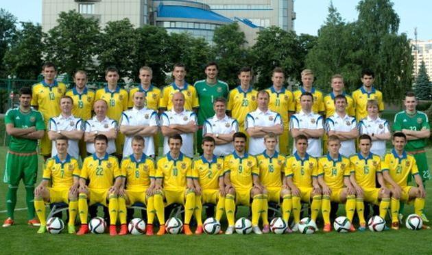 Молодежная сборная Украины, ffu.org.ua