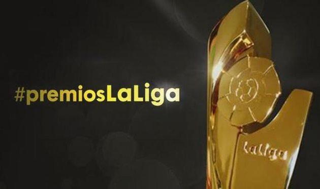 Завтра определят лучших в минувшем сезоне Ла Лиги