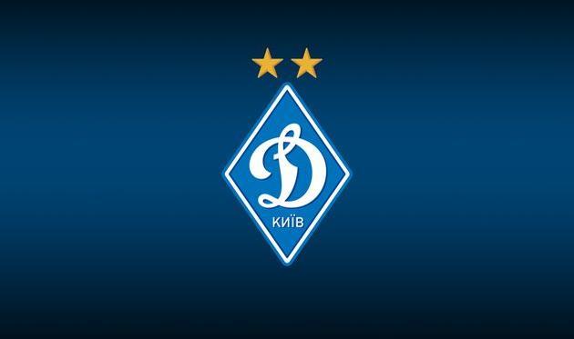 Динамо Киев, fcdynamo.kiev.ua