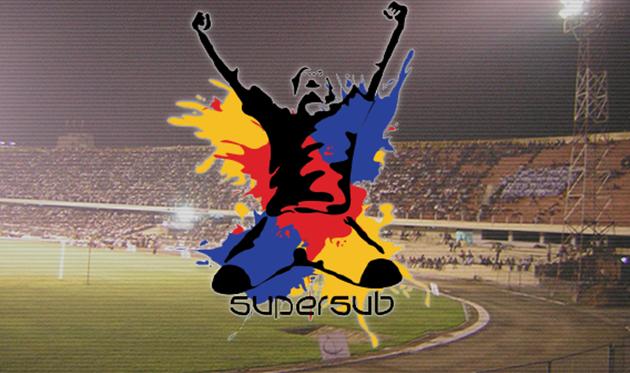 Логотип турнира, фото ФК Волынь