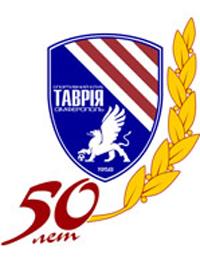 ФК Таврия