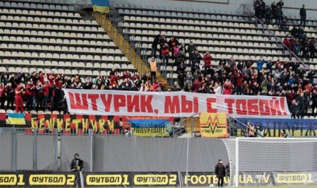 Акция болельщиков Металлурга, fcmetalurg.zp.ua