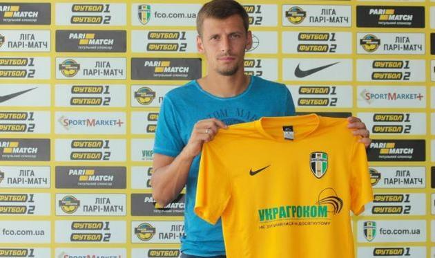 Андрей Гитченко, fco.com.ua