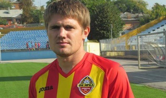 Олег Допилка, google.com