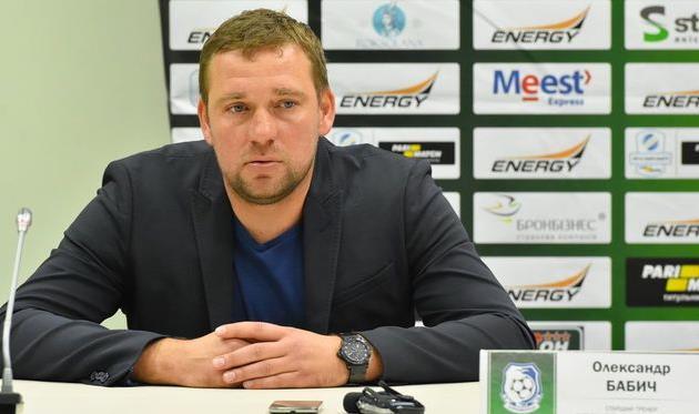 Александр Бабич, Фото Богдана Зайца, Football.ua