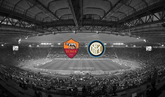 b60228822f36 Рома — Интер. Накануне — football.ua