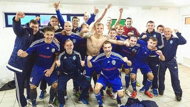 Редкие моменты радости, fc.sumy.ua