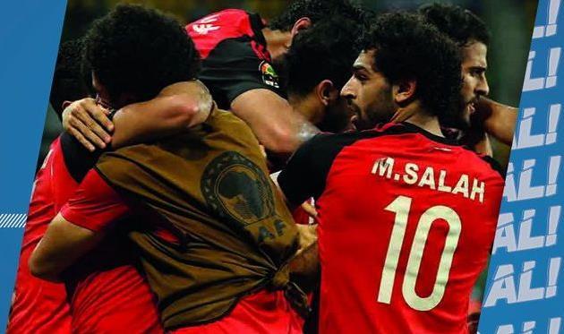 Радость египтян, cafonline.com