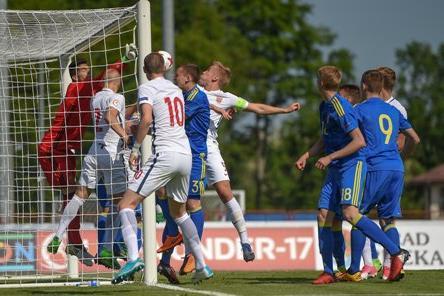 Фото официального сайта Федерации футбола Украины