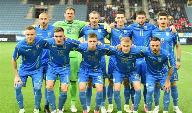 Сборная Украины перед началом игры, ffu.ua