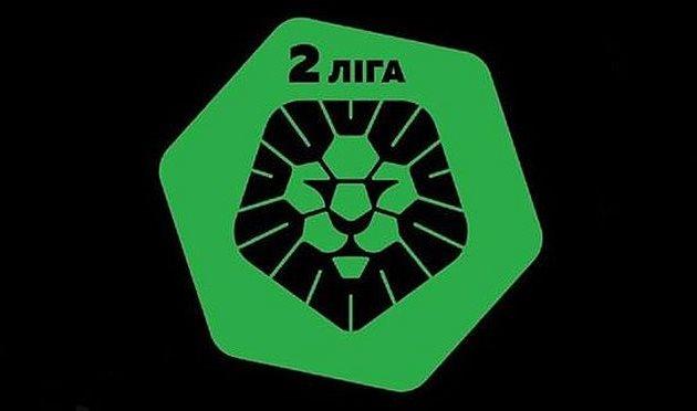 Таврия получила аттестат для участия во Второй лиге