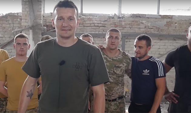 стоп-кадр из видео Государственной пограничной службы Украины