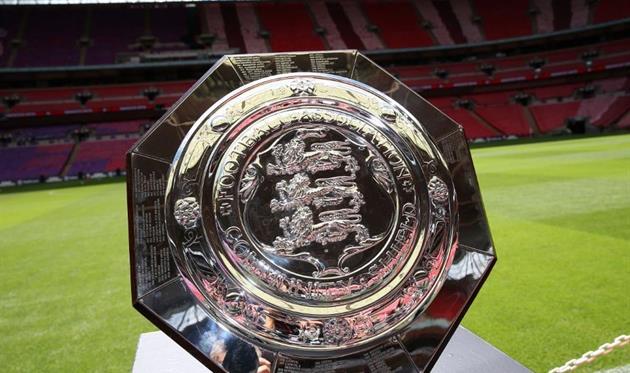 Суперкубок Англии - Community Shield