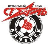 ФК Сталь Алчевск