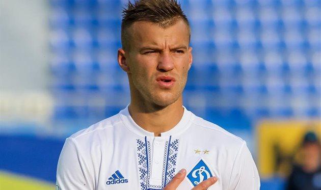 Андрей Ярмоленко, Фото: Football.ua