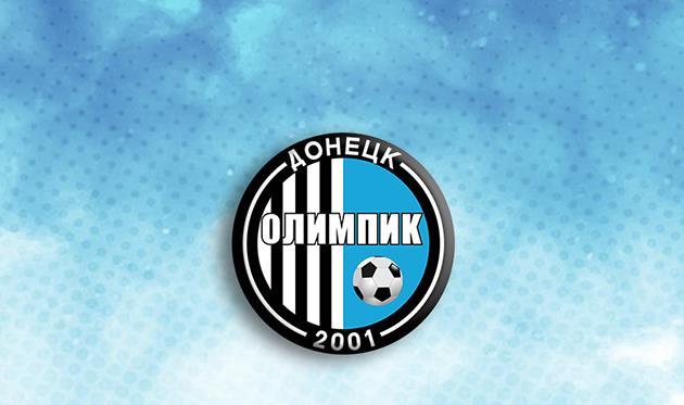 ФК Олимпик