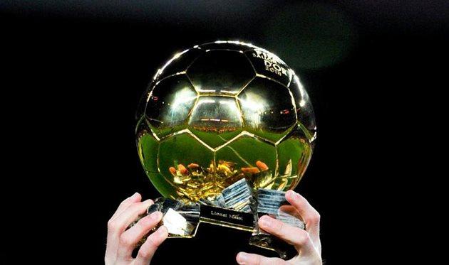 Кто выиграет Золотой мяч 2017?