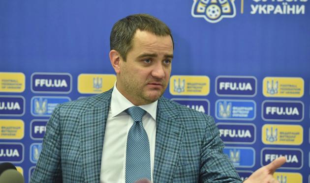 Андрей Павелко, фото ФФУ