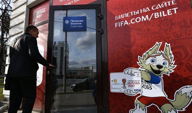ФИФА заблокировала Крыму покупку билетов на ЧМ-2018, фото: Примечания