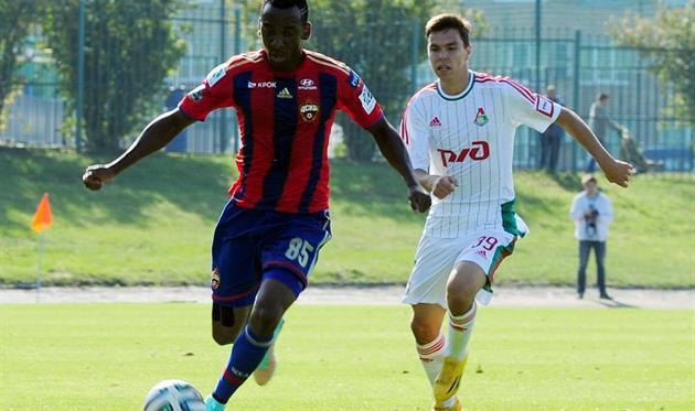 Гэль Ондуа, фото ФК Заря