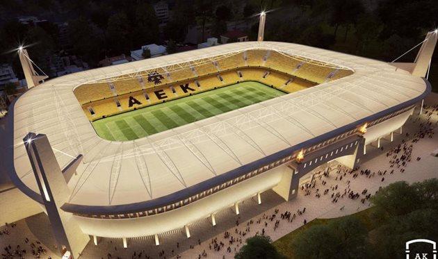 Проект нового стадиона АЕКа может так и не воплотиться в жизнь, фото ФК АЕК