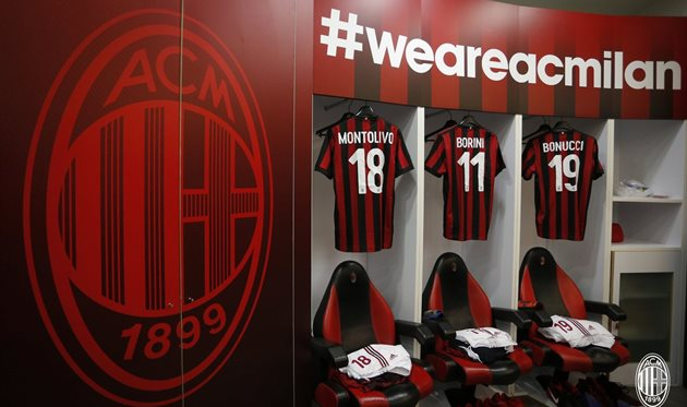 Милан - Интер, фото: twitter.com/acmilan