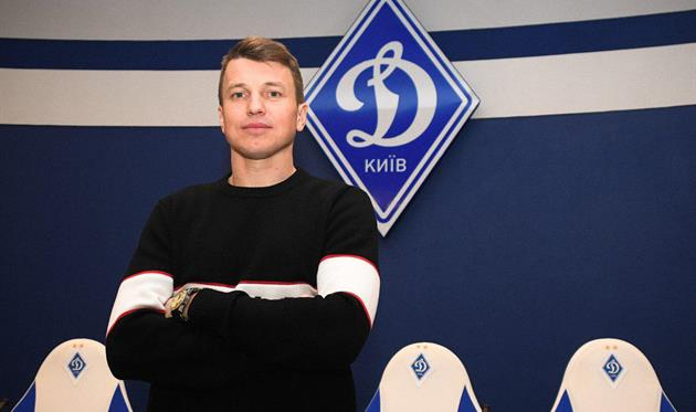 Руслан Ротань, фото ФК Динамо