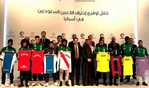 Испанские клубы одновременно подписали 9 игроков из Саудовской Аравии