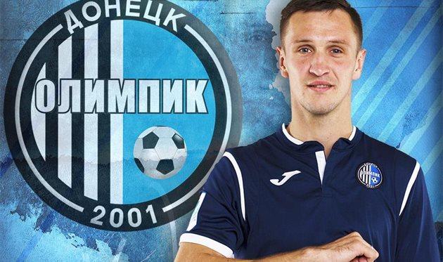 Дмитрий Немчанинов, ФК Олимпик