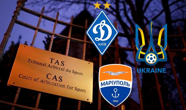 Динамо проиграло дело против ФФУ