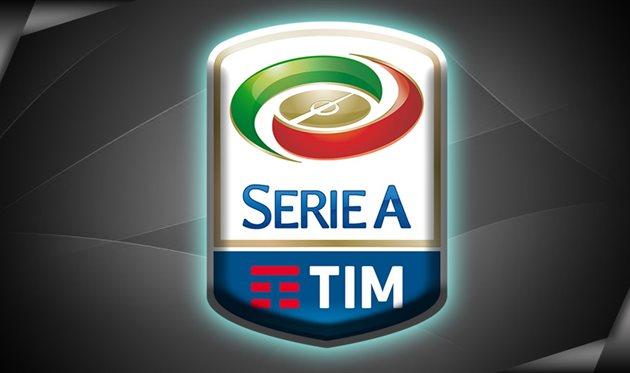 Серия А, 26-й тур: анонс матчей воскресенья