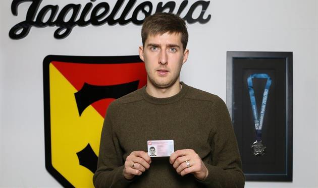 Романчук получил паспорт гражданина Польши