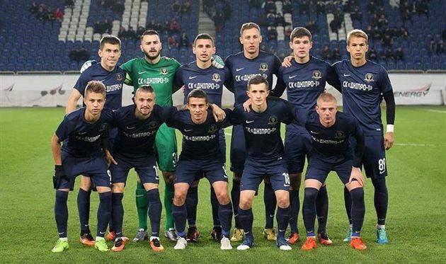 ФК Днепр-1, фото: vorskla.com.ua