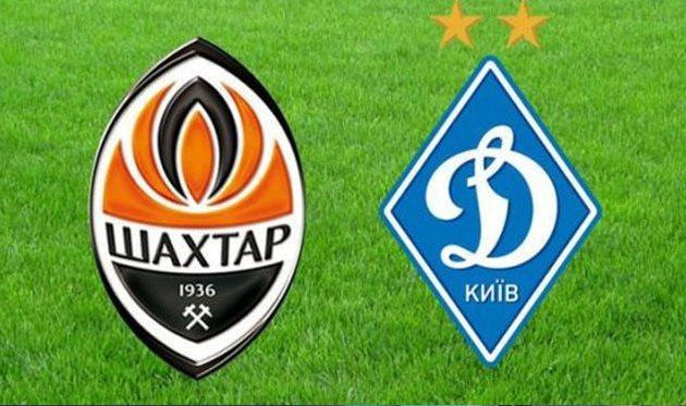 Шахтер U-21 — Динамо U-21 1:0 Видео матча