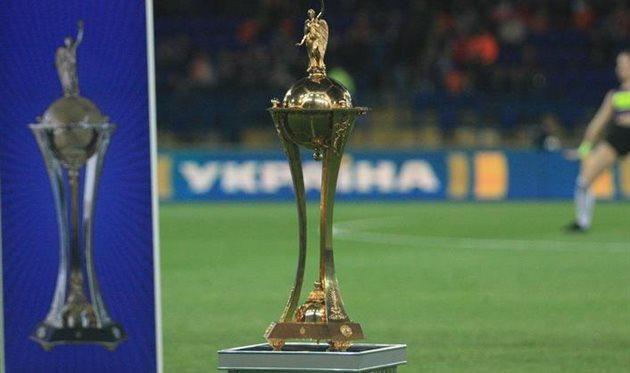Что вы знаете о Кубке Украины?