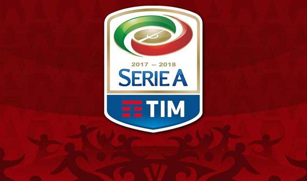 Серия А. Анонс 38-го тура: последний шанс для Интера и Кротоне