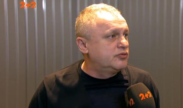Игорь Суркис, фото: Скриншот