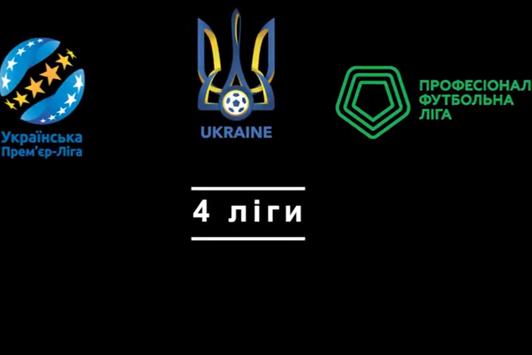 Как в Украине разоблачили участников договорняков: видео
