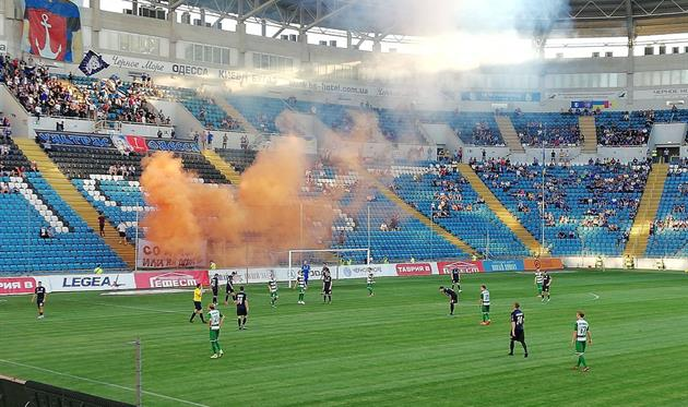 Фото: Football.ua