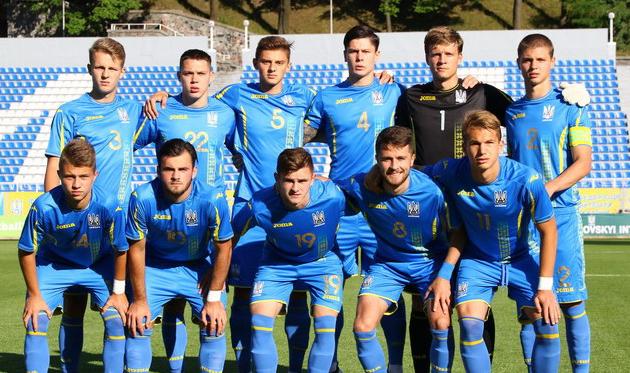 Сборная Украины U19, фото: ФФУ
