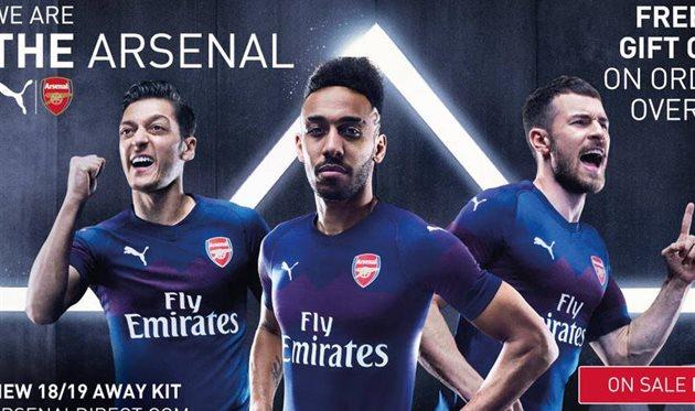 Арсенал представил новую выездную форму