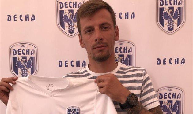 Андрей Гитченко, фото ФК Десна