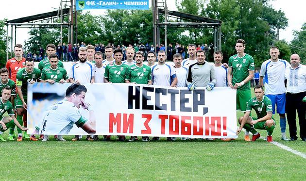 Фото: ФК Карпаты